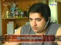 """Артем Моисеенко: """"Достигая невозможного"""""""