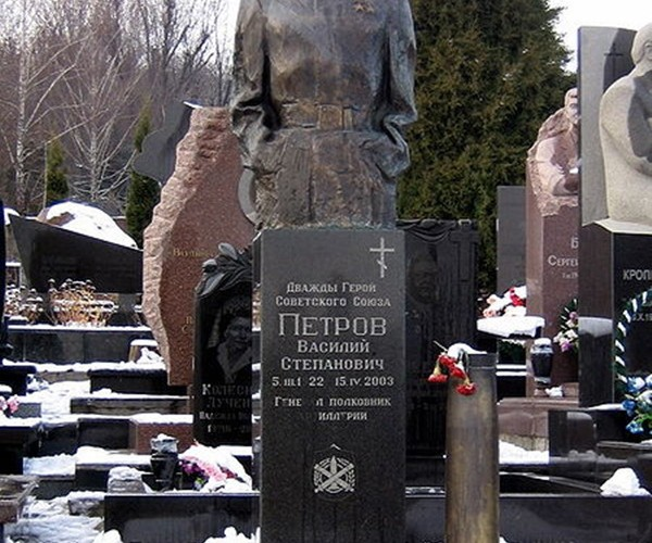 Петров Василий Степанович (Petrov Vasiliy): Жизнь — подвиг