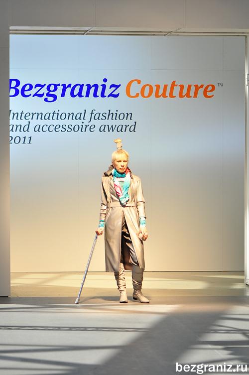 """""""Мы не можем изменить мир, но мы можем изменить мир моды """" - добавляет..."""