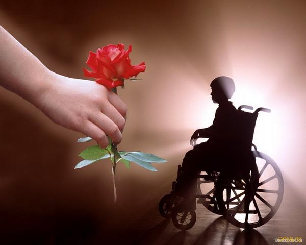 Дети-инвалиды говорят о любви
