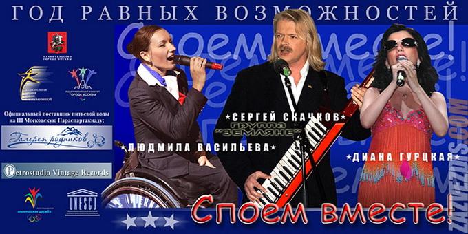 Людмила Васильева: Поет и Колет