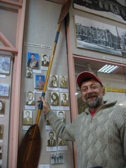 г. Рогачёв. Фантик у Весла Олимпийского Чемпиона