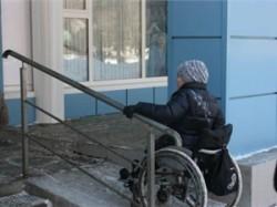 Люди с ограниченными возможностями: когда равенство унижает