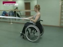 Уральская девушка-инвалид с успехом выступает на международных фестивалях