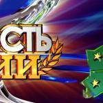 Владимир Писаренко: Гордость нации
