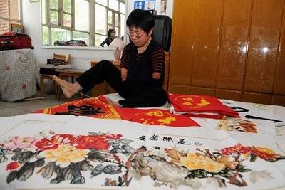 Гао Бао Инг: Золотые... ноги