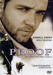 Доказательство / Proof
