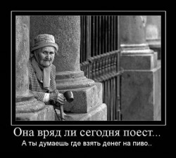 Больше, чем просто жизнь