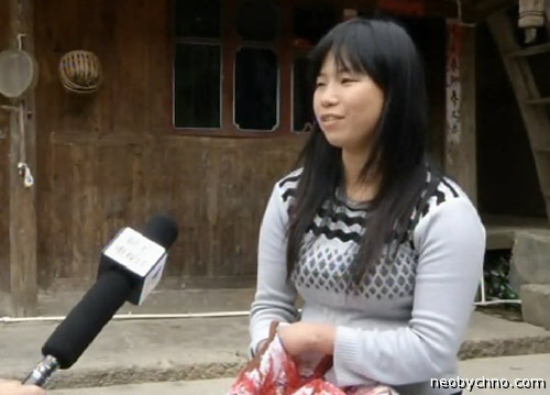 Пен Тзянгья: Просто девушка хорошая