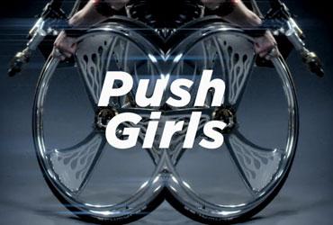 Push Girls - сериал об инвалидах