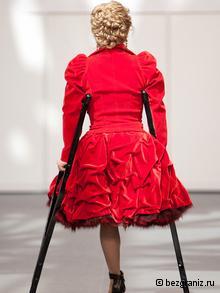 Мода без стандартов