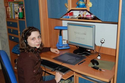 Обучение детей с ограниченными возможностями с использованием сетевых технологий: 2006-2011