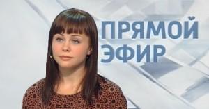 """В студии ток-шоу """"Прямой эфир"""" 12 сентября 2012 года Анастасия Валтышева совсем недавно она узнала, что за океаном у нее есть сестра, мировая знаменитость Джессика Лонг"""