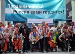 Российские паралимпийцы бьют все рекорды