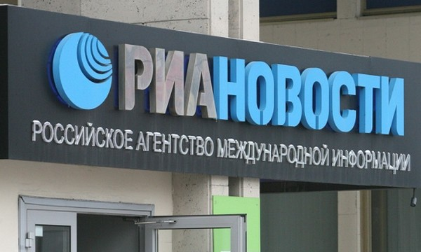В РИА Новости появился «Парус надежды»
