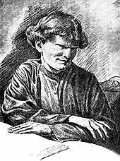 Василий Ерошенко. Портрет японского художника Цурута Горо