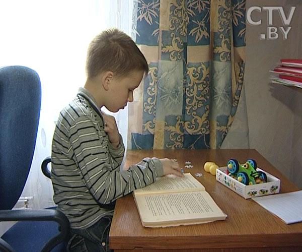Аутизм у детей: приговор или образ жизни