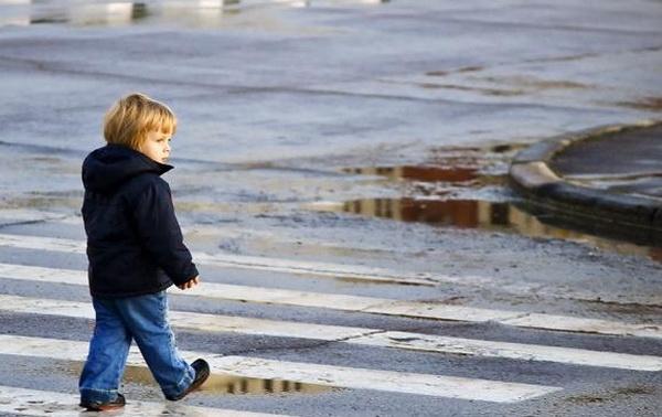 Ребенок в мире людей