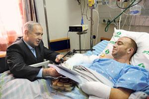 Фото с официального сайта премьер-министра Израиля