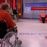 Энергичные люди: «Инвалиды в искусстве»