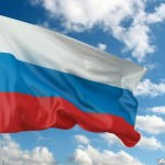 На ком Россия держится