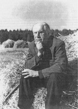 Лев Семенович Понтрягин (1908-1988)