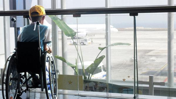 Родители инвалидов: за добавку к пособию спасибо, но надо больше