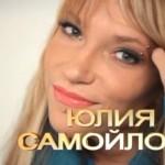 Юлия Самойлова продолжает покорять жюри и публику