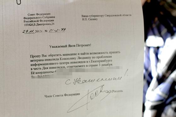 Людмила Коноплина: «Это гестапо. Дискриминация, невежество, варварство»