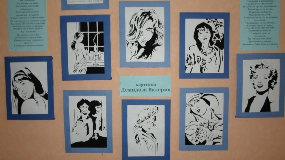 Шедевры умельца участвуют в выставках в Приангарье