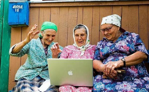 Бабушка-онлайн, Дедушка-онлайн