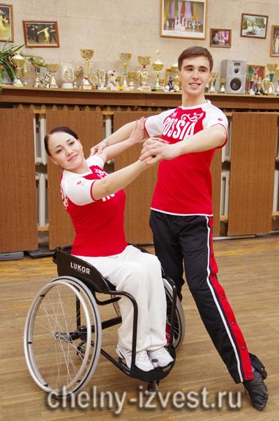 Танго в инвалидной коляске