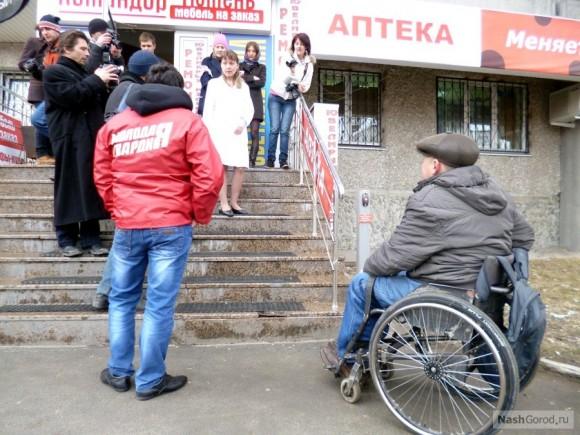 На инвалидной коляске по Тюмени: пандусы и другие препятствия