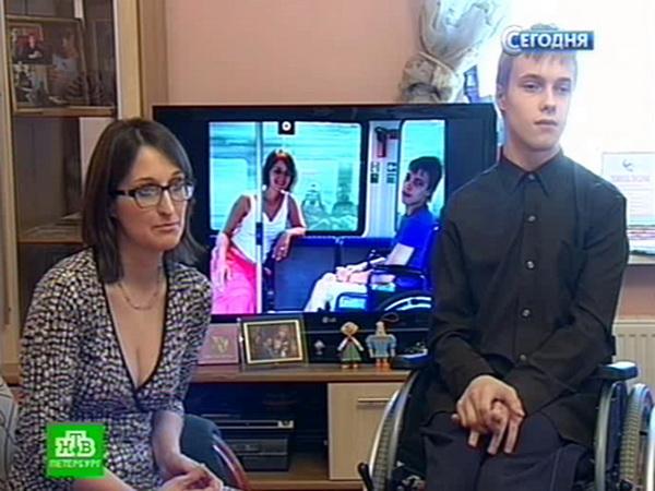 Петербурженка пишет книгу о Европе, комфортной для людей с инвалидностью