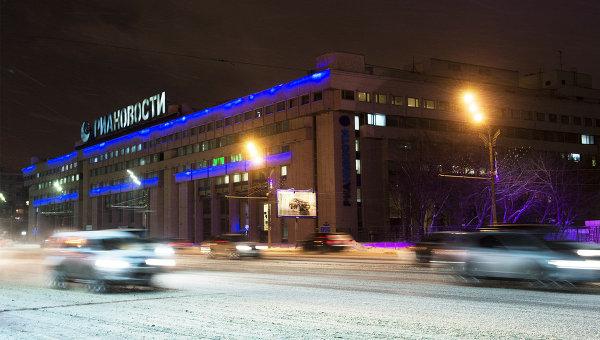 В Москве началась первая международная конференция по теме аутизма