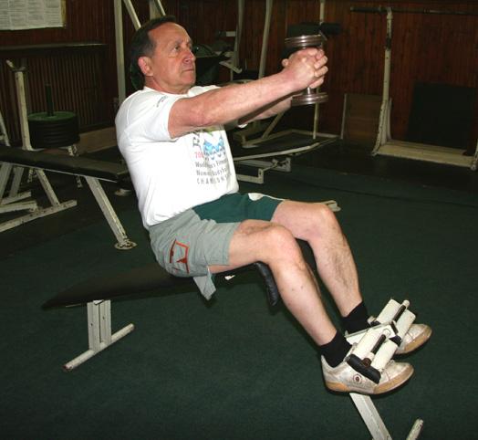 Заслуженный тренер Украины Валерий Пономаренко – верный друг и соратник Леонида Трюхана