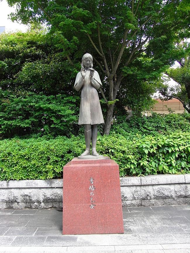 Фильм о Хиросиме и Нагасаки