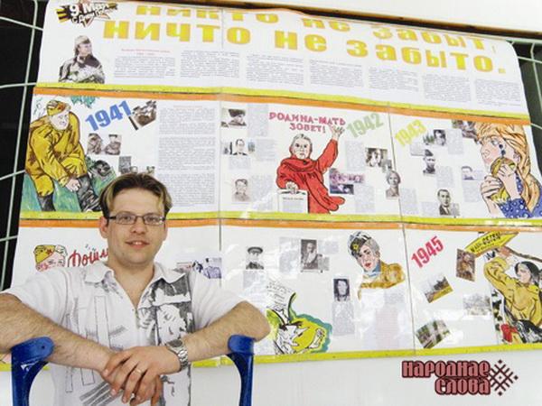 Василий Руденко: Оптимист по жизни