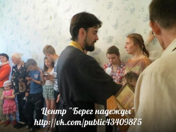 """Освящение центра """"Берег надежды"""""""