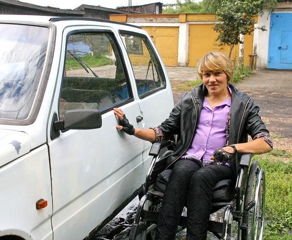 Высшая школа инвалидности