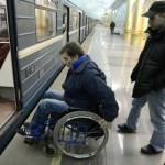Для людей с инвалидностью в московском метро появится кнопка вызова помощника