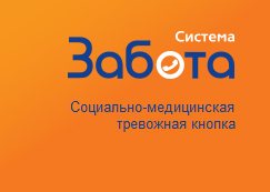 «Леге» и МТС запустили в Москве систему контроля «Забота»