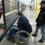 С 1 декабря в московском метро будет организовано сопровождение маломобильных пассажиров