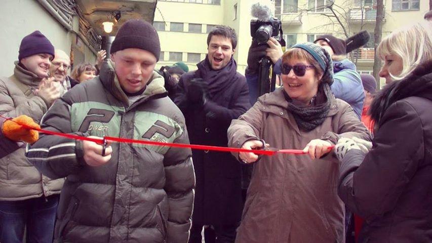 2013: Антон Харитонов открыл центр для аутистов