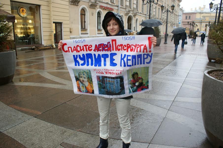 200 рублей для здорового детства: почему на лечение собирают деньги через Интернет?