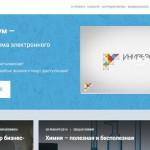 Проект бесплатного электронного обучения «Универсариум» стартовал в РФ