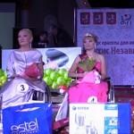 В конкурсе красоты среди инвалидов победила учительница