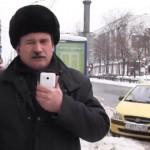 В Перми создали уникальную систему GPS-навигации для слепых