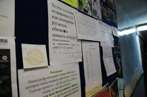 """© РИА Новости. Вера Костамо Центр равных возможностей для детей-сирот """"Вверх"""""""