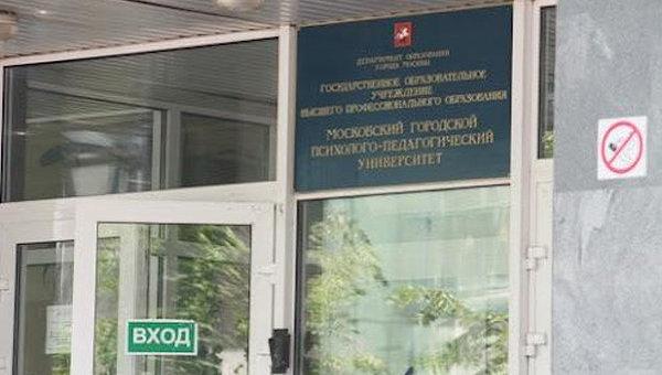 Лекторий для родителей школьников и студентов с ОВЗ откроется в Москве